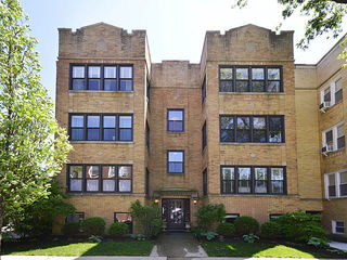 1715 West Bryn Mawr Avenue Unit 3E